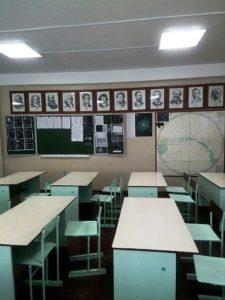 кабинет физики (1)