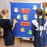 Отпечатки ладоней на стенде Мы против террора