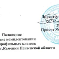 2019-01-08_183414