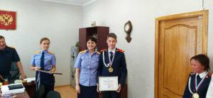 Награждение кадетский класс