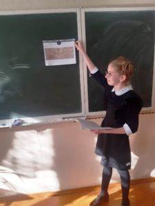 Шубенина Анна